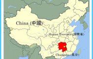 Map of Changsha_1.jpg