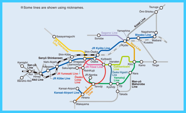 Travel to Osaka–Kobe–Kyoto(Keihanshin)_9.jpg