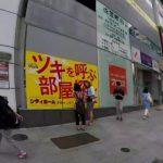 harajuku girls in tokyo 43