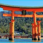 Miyajima Island_0.jpg