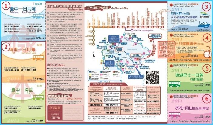 Taiwan  Sun Moon Lake Map_33.jpg